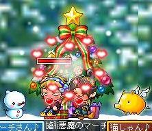 8・13猫とクリスマス椅子