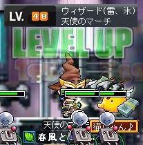 8・16氷魔48LV
