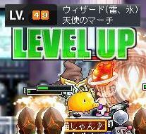8・16氷魔49LV