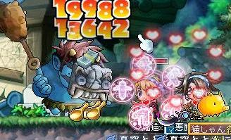 8・17鬼ぃ!