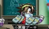 8・31サイティカード