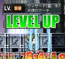 9・9氷魔58LV