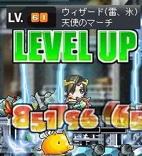 9・12氷魔61LV