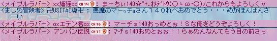 9・13みんなからのお祝い