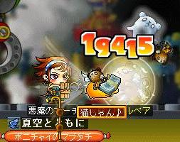 9・14Aレイ火力♪