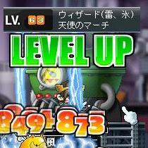 9・14氷魔63LV