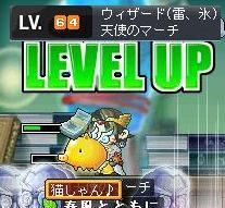 9・15氷魔64LV