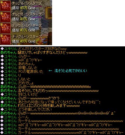 しよゆ!!!