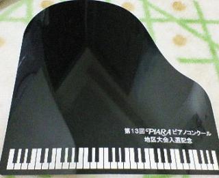 20090401180132