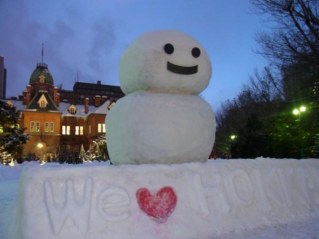 道庁の雪だるま_A