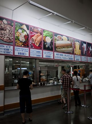コストコ 川崎店 フードコート