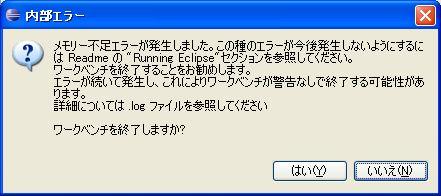 20110618_4