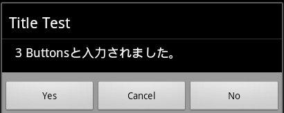 20110724_4