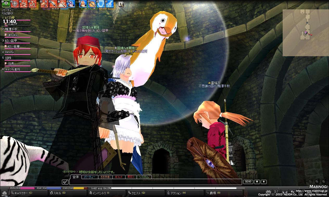 mabinogi_2011_07_08_002.jpg