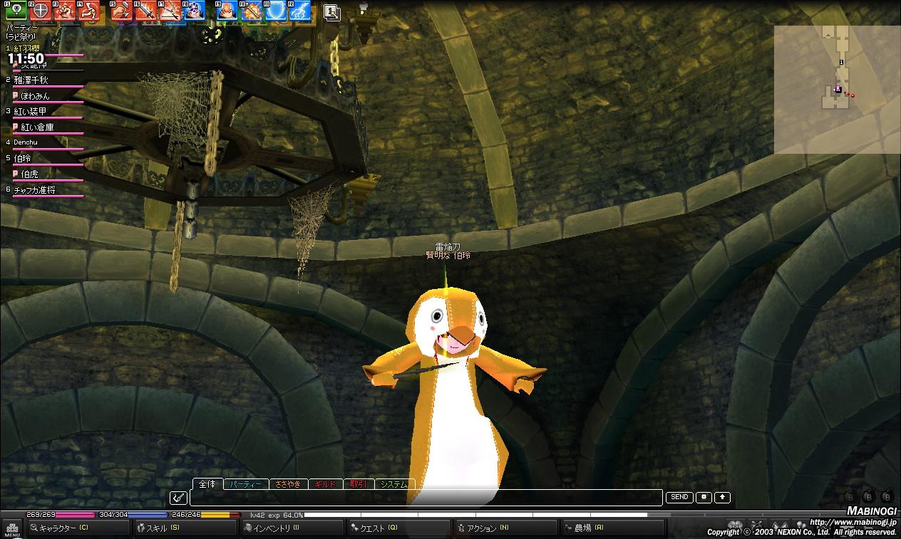 mabinogi_2011_07_08_003.jpg