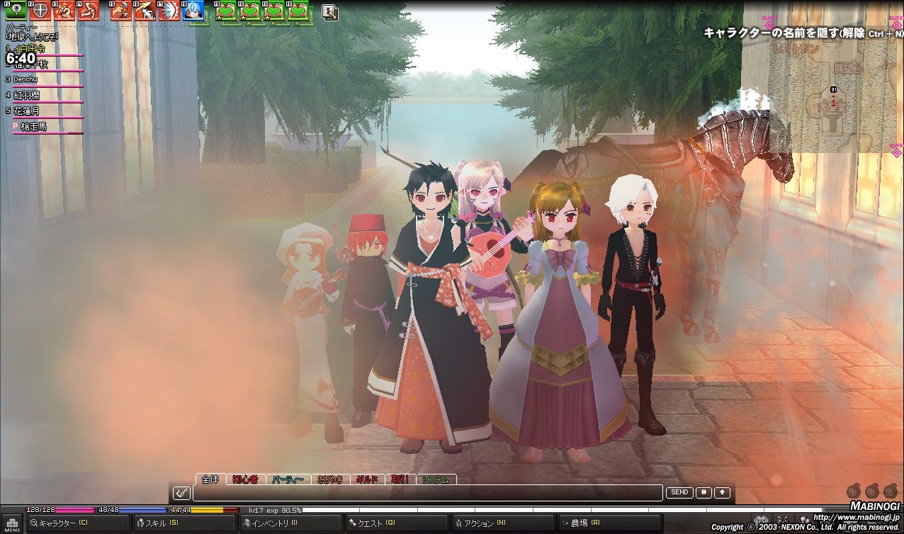 mabinogi_2011_07_20_006.jpg