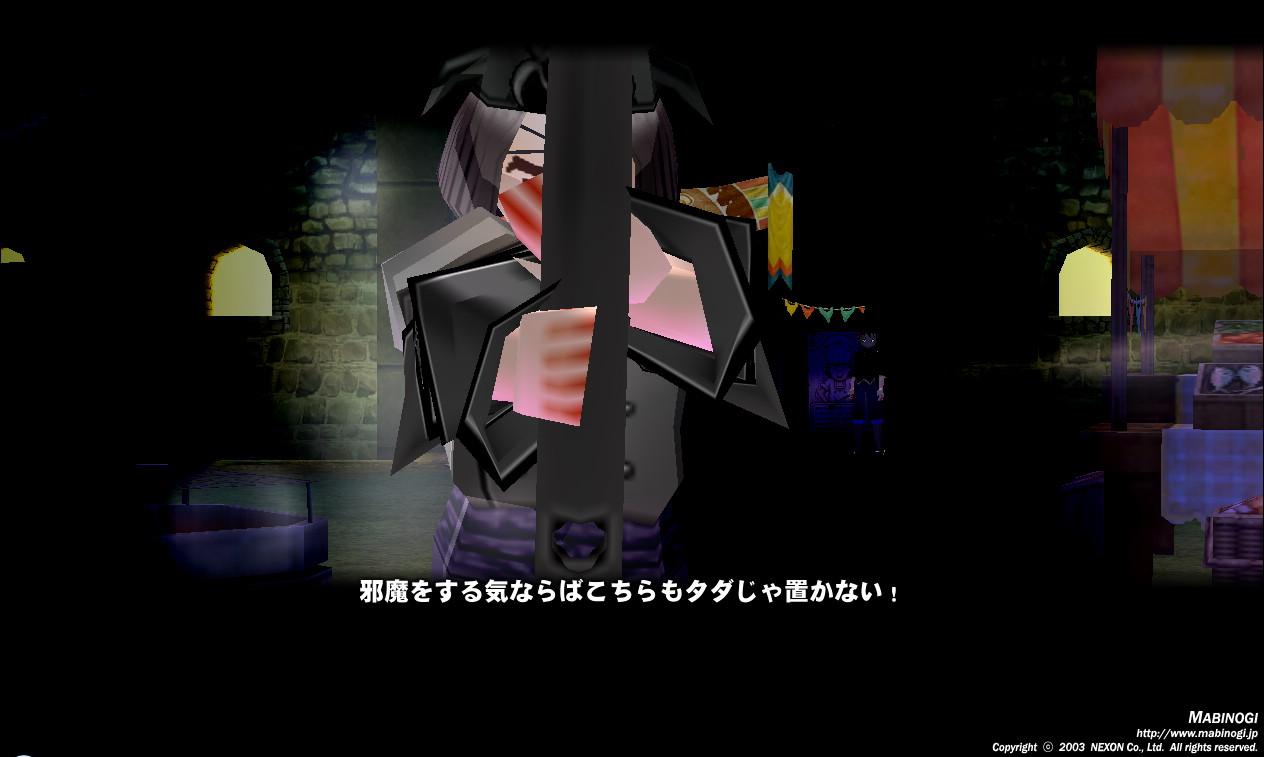 mabinogi_2011_07_30_003.jpg