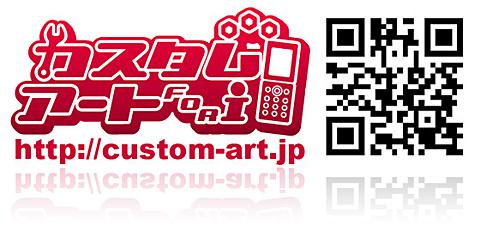 ■custom-art
