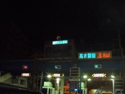 20110717_kanmon.jpg