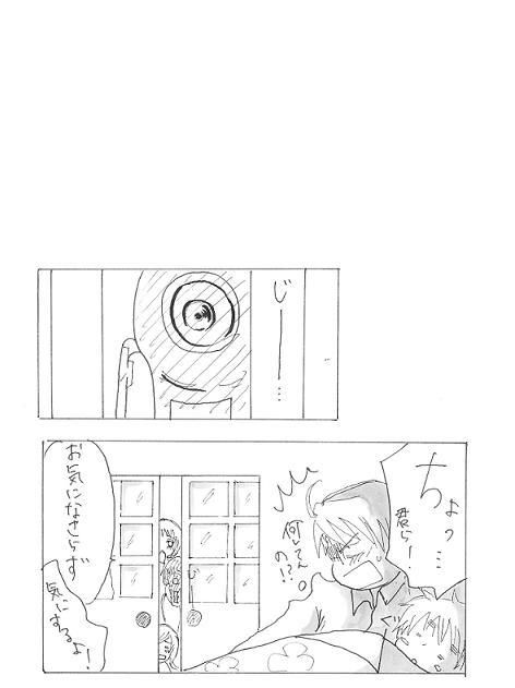 rakugaki11-10.jpg