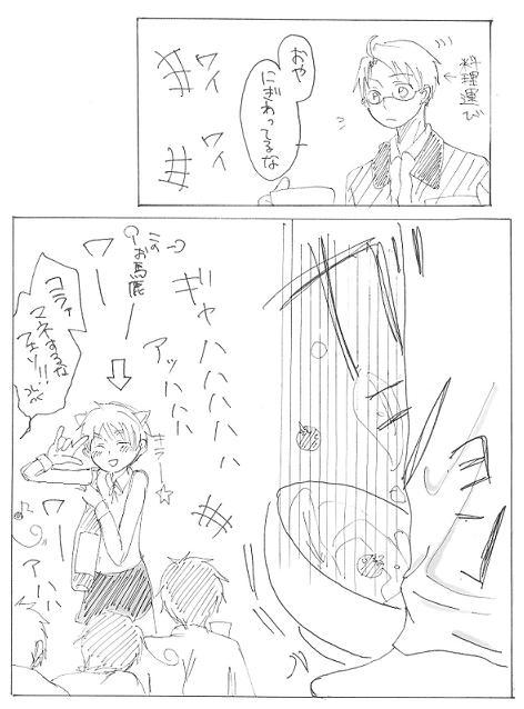 rakugaki11-3.jpg