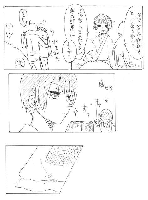 rakugaki11-6.jpg