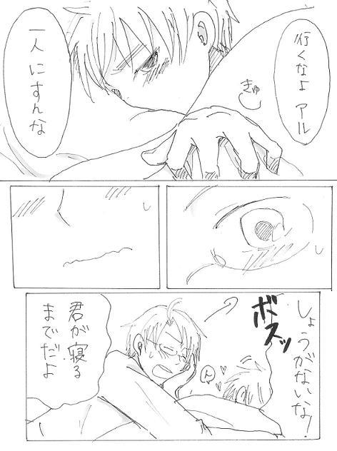 rakugaki11-9.jpg