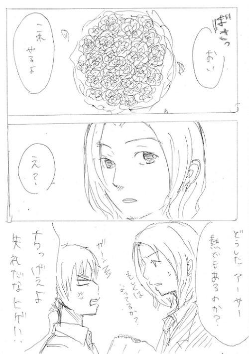 rakugaki13-1.jpg