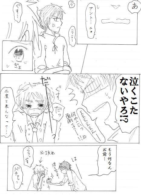 rakugaki15-4.jpg