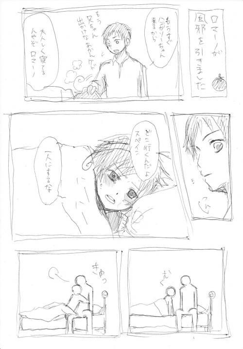 rakugaki5-1