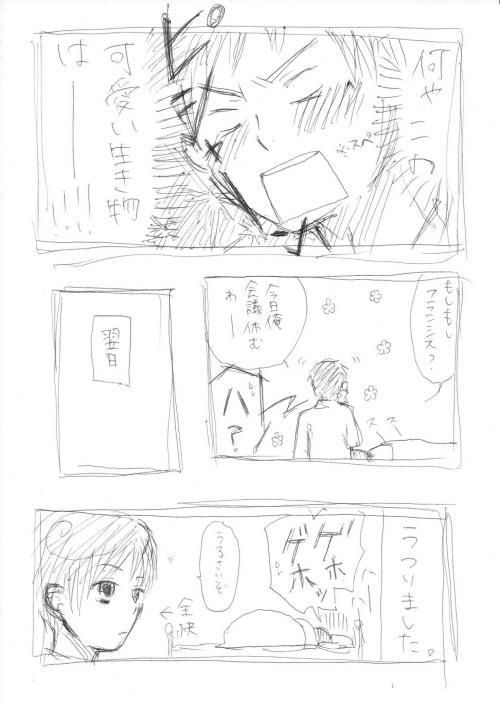 rakugaki5-2