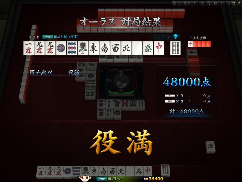JRMAS-20110812_104343443.jpg