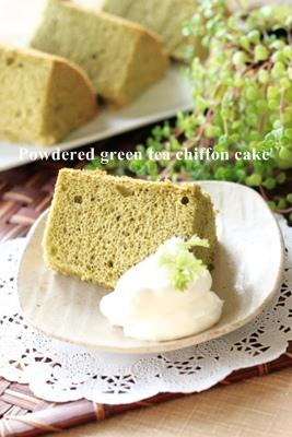 recipi20110505e.jpg