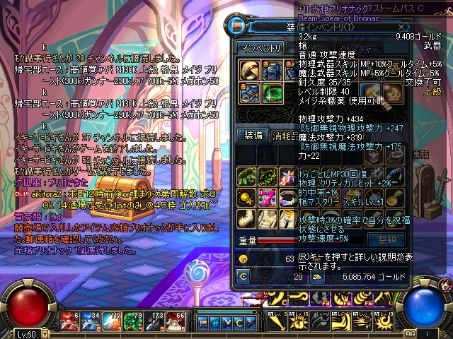 ScreenShot00159.jpg