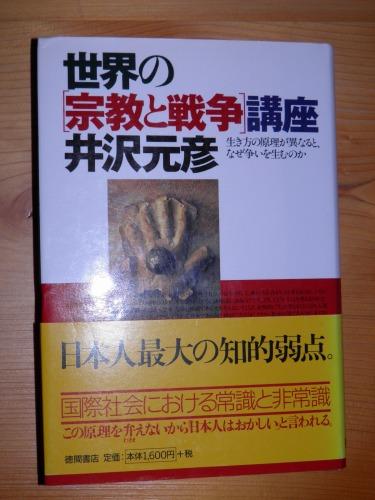 sss1002_20120103214131.jpg