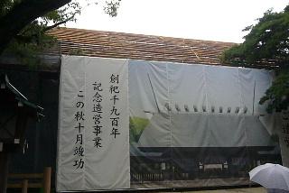 P1030016.jpg