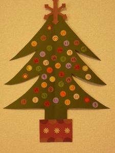 クリスマスまであと何日?
