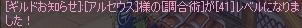 Kunshu調合41