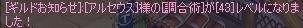 Kunshu調合43