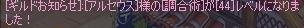 Kunshu調合44