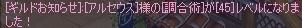 Kunshu調合45