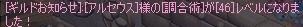 Kunshu調合46