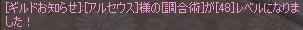Kunshu調合48