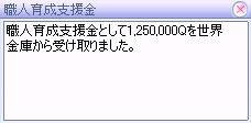 Kunshu45.jpg