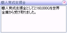 Kunshu50.jpg