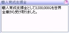 Kunshu55.jpg