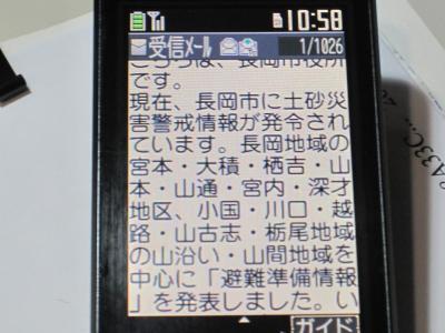 IMG_0898_convert_20110728201557.jpg