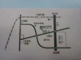 縺溘¢繧・シ棒convert_20110525202715[1]8