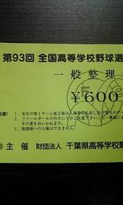 110712_174222_convert_20110712174627.jpg