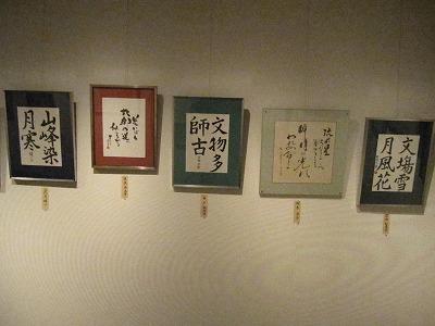H23・小鳳会展 017
